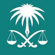 النيابة العامة تعلن موعد مقياس النيابة على وظائف ملازم تحقيق