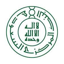 البنك المركزي السعودي يعلن البرنامج المهني لحديثي التخرج