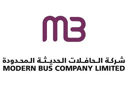 شركة الحافلات الحديثة تعلن وظائف شاغرة لحملة البكالريوس
