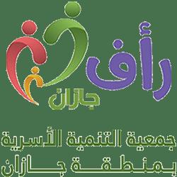 جمعية رأف للتنمية الأسرية تعلن وظيفة إدارية شاغرة للرجال