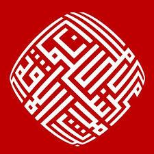 مركز الملك سلمان يعلن وظائف شاغرة لحملة البكالريوس ومافوق
