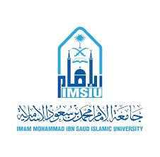 جامعة الإمام تعلن وظائف أكاديمية للجنسين بنظام التعاون
