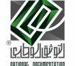 معهد التوثيق الوطني يعلن وظائف نسائية بجدة