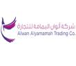 فرص وظيفية للسعوديين والسعوديات في مجال المبيعات في عدة مدن