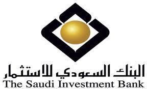 وظائف شاغرة في فروع البنك السعودي للاستثمار بعدة مدن