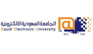 وظائف صحية للسعوديات الجامعة السعودية الالكترونية