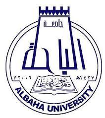 وظائف أكاديمية شاغرة بجامعة الباحة