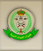 يفتح معهد طيران القوات البرية باب القبول والتسجيل