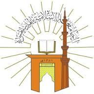 وظائف صحية شاغرة للجنسين بالجامعة الإسلامية بالمدينة المنورة