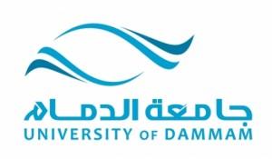غدا بدء استقبال طلبات الالتحاق بجامعة الدمام للطالبات