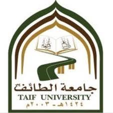 إعلان أرقام المرشحين والمرشحات للقبول في برامج الماجستير بجامعة الطائف