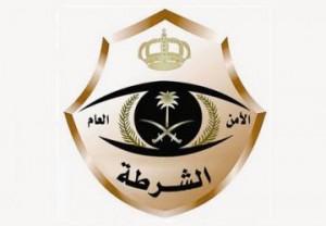 محافظة جدة تعلن وظائف عمد شاغرة