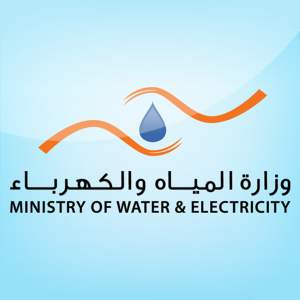 تعلن وزارة المياه والكهرباء موعد تحديث بيانات المتقدمين للحراسات الامنية