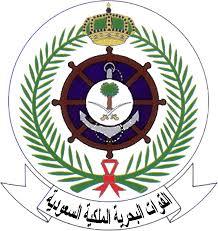 استمرار التقديم على وظائف القوات البحرية لحملة الدبلوم