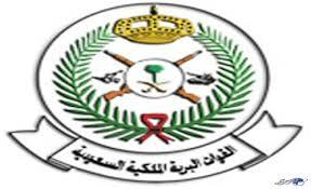 تفتح  القوات البرية باب القبول والتسجيل في وحدات المظليين والقوات الخاص