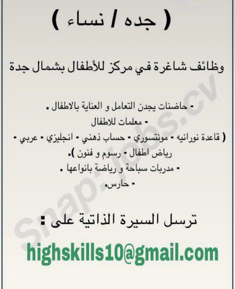 http://today-jobs.net/jobs/wp-content/uploads/%D8%A8-1697.jpg