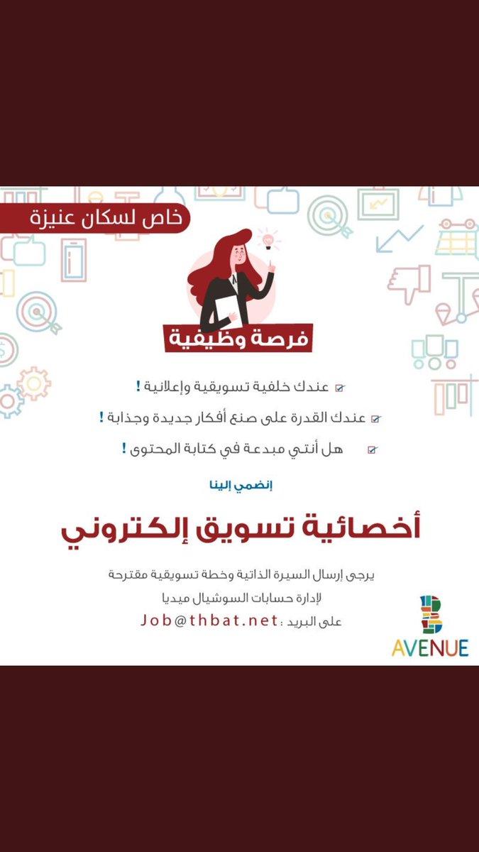 http://today-jobs.net/jobs/wp-content/uploads/%D8%A8-2646.jpg