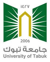 جامعة تبوك عن بدء القبول عن في برامج الماجستير الإعتيادي