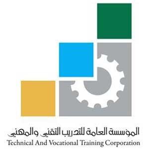 مايخص المؤسسة العامة للتدريب التقني والمهني من تسجيل وقبول في مختلف الكليات للبنين والبنات