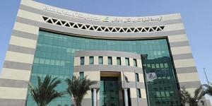 يعلن المعهد السعودي للتعدين عن فتح باب القبول للتدريب المنتهي بالتوظيف