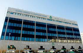برنامج بنك التسليف لدعم مشاريع  الخريجين