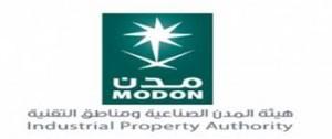 وظائف شاغرة في مجالات تعليمية وهندسية وادارية وفنية ب الهيئة السعودية للمدن الصناعية