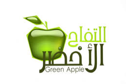 وظائف شاغرة للجنسين بـ شركة التفاح الأخضر