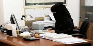 وظائف نسائية للعمل من المنزل في شركة عالمية متخصصة بالاتصالات وتقنية المعلومات بجدة