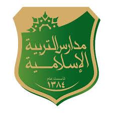 وظائف قيادية للجنسين في مدارس التربية الإسلامية (في مدينة الرياض)