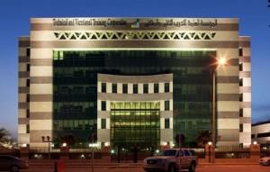 معهد التقنيات الورقية والصناعية بجدة يفتح باب القبول والتسجيل