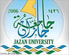 تفتح جامعة جازان باب القبول في عدة دبلومات لخريجي وخريجات الثانوية العامة