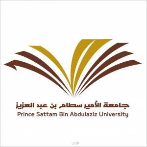 جامعة الأمير سطام تعلن وظائف صحية شاغرة