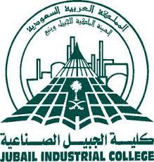 معهد وكليات الهيئة الملكية بالجبيل تفتح باب التسجيل والقبول الموحد