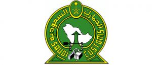 """أعلنت الجمارك السعودية عن طرح """"165"""" وظيفة شاغرة مؤقتة بمسمى """"مفتشه جمركية"""" في مختلف المنافذ الجمركية """"البرية والبحرية والجوية"""" استمرار التقديم"""
