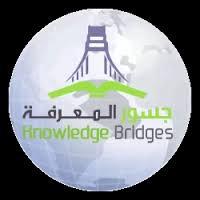 مطلوب موظفة إدارية بمدارس جسور المعرفة بالرياض