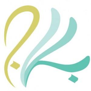 مركز بِلاج في الرياض يعلن وظائف نسائية شاغرة