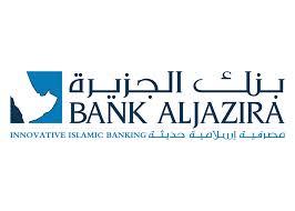 تدريب منتهي بالتوظيف بفروع بنك الجزيرة بكل من الرياض و المنطقة الشرقية و جدة