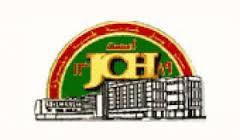 وظائف إدارية وصحية شاغرة بمستشفى جدة الوطني
