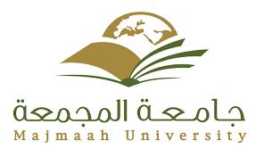 استمرار التقديم على الوظائف الأكاديمية في جامعة المجمعة