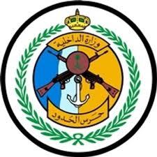 وظائف عسكرية بالمديرية العامة لحرس الحدود لرتبة (وكيل رقيب ـ عريف ـ جندي أول ـ جندي) بحري/ بري
