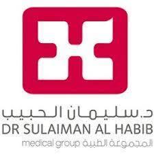 وظائف شاغرة في مستشفى الدكتور سليمان الحبيب في عدة مجالات