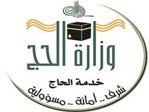 برنامج شباب مكة يفتح باب التوظيف للوظائف الموسمية
