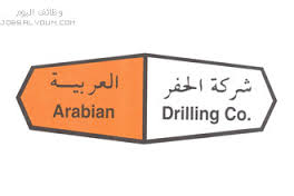 تدريب منتهي بالتوظيف في شركات الحفر بمدينة بقيق