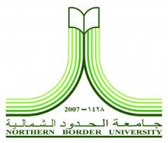 أعلنت جامعة الحدود الشمالية اسماء المتقدمين والمتقدمات على مسابقة الجامعة للوظائف الإدارية والفنية
