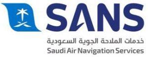 تدريب منتهي بالتوظيف لـ وظيفة ( مراقب جوي ) للنساء بشركة خدمات الملاحة الجوية السعودية ( SANS )
