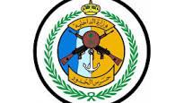أعلنت وزارة الحرس الوطني عن التقديم و التسجيل في بوابة التجنيد الموحد والتقديم مفتوح على مدار العام