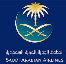 فتح التقديم على برنامج  تدريب ينتهي بالتوظيف بالخطوط السعودية