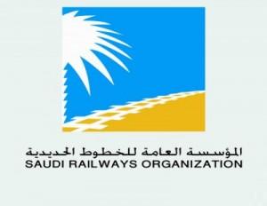 وظائف شاغرة على البنود بالمؤسسة العامة للخطوط الحديدية