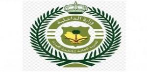 أعلنت المديرية العامة لمكافحة المخدرات عن نتائج الفرز المبدئي للمتقدمين على الوظائف العسكرية