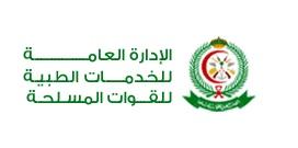 أسماء المقبولين والمقبولات على بند الأجور بإدارة الخدمات الطبية للقوات المسلحة